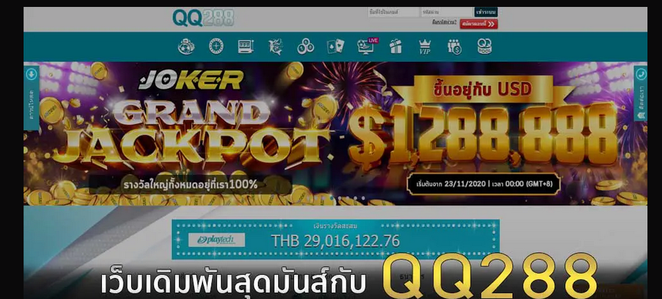 Desired Guideline On Qq Utilize